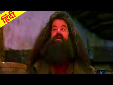 Download Harry Potter and the sorcerer's stone Hindi Episode no 5 !! by The Wizarding World _ MA lovers