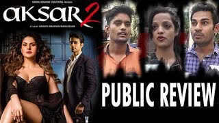 Aksar 2 Public Review | Zarine Khan, Gautam Rode | Movie Review