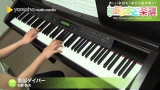 使用した楽譜はコチラ http://www.print-gakufu.com/score/detail/99345...