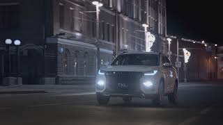 Chery Exeed Commercial