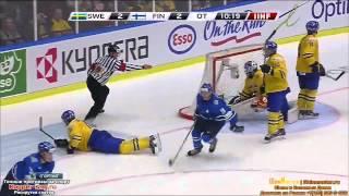 Чемпионат мира по хоккею среди молодежных команд 2013-2014 финал.(Последняя (победная) шайба в ОТ в матче Швеция - Финляндия 06.01.2014 г. Швеция 2:3 Финляндия (0:1, 1:1, 1:0) OT 0:1., 2014-01-05T21:03:12.000Z)