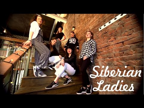 Siberian Ladies - Golden