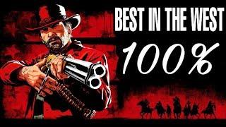 Red Dead Redemption 2 на 100%. Как это было?