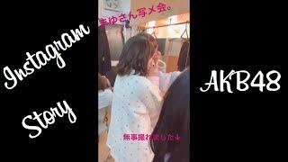 171211 AKB48 選抜 荻野由佳 須田亜香里 北原里英 白間美瑠 本間日陽 吉...