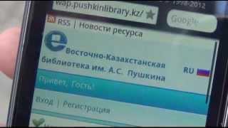Технологические инновации библиотек.mp4