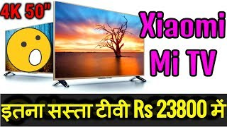 Xiaomi Mi TV : Buy Xiaomi MI 4A TV Thinnest 50 Inch 4K UHD at Almost Rs 23800