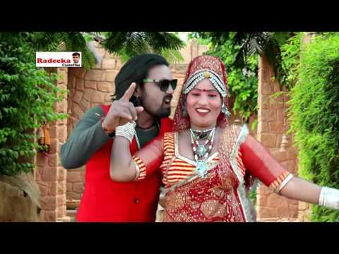 Bhilwara mil ge re anu milg re  NEW SONG REMIXNSJANGID.TK आपणों राजस्थान आपणी wapsite आपनों चेनल