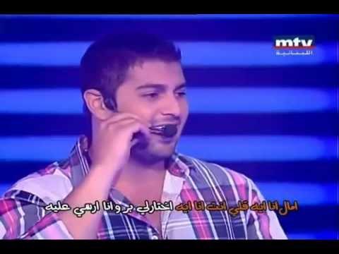 Adam Sarra Al Hani - أدم ساره الهاني أكذب عليك