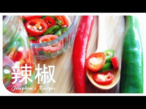 Pickled Chilies Recipe 辣椒腌製方法 - JosephineRecipes.co.uk ...