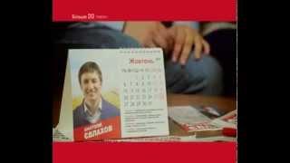 Кандидат в народні депутати по 207 округу Анатолій Євлахов