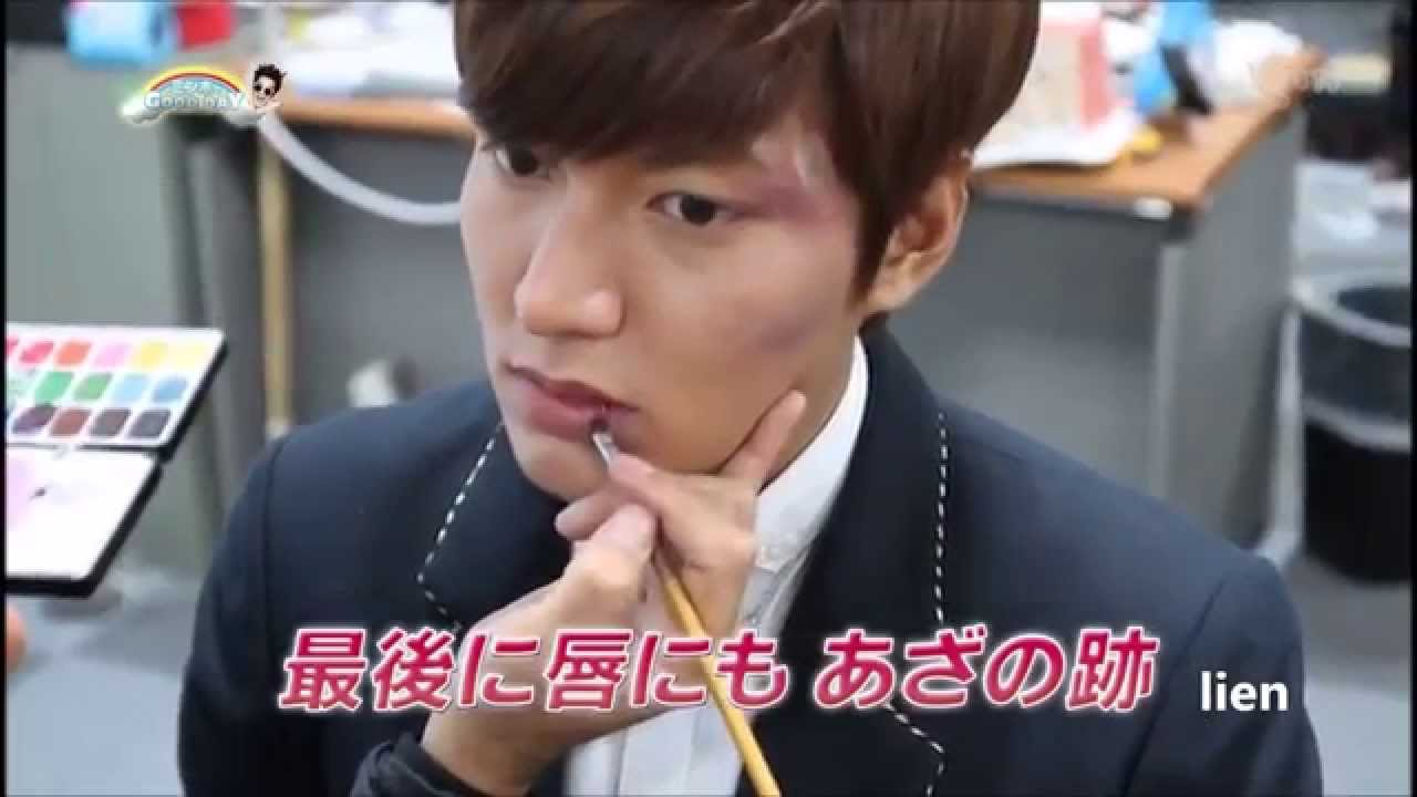 hd lee min ho make up for the heirs - youtube