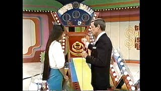 The Price is Right:  February 3, 1981  (Debut of Super Ball!!)