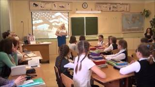 Открытый урок (учитель - Некрасова М.Н.)
