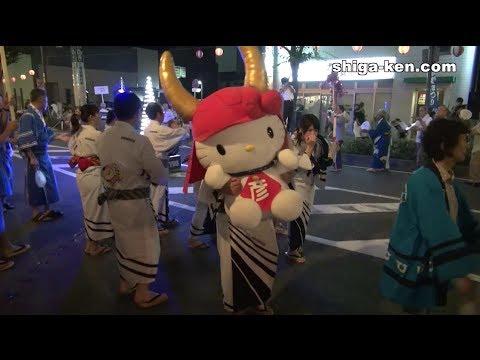 Goshu Ondo Dance at Yokaichi Shotoku Matsuri 八日市聖徳まつり・江州音頭総おどり