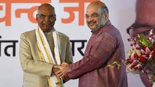Ram Nath Kovind to be sworn in as India