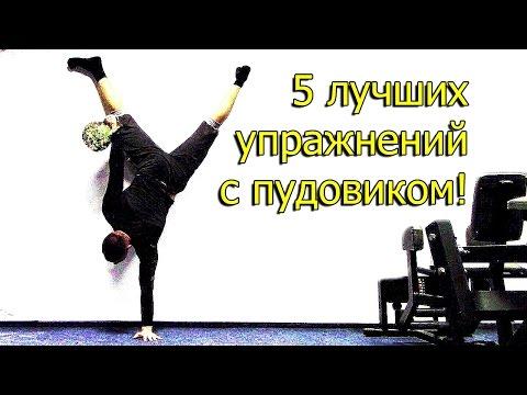 5 упражнений с гирей 16 кг  для продвинутых!