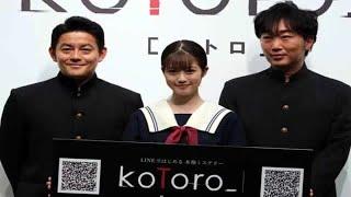 ニュースサイトしらべぇ)7日、LINE QUICK GAME 新作ゲーム『koToro_[...
