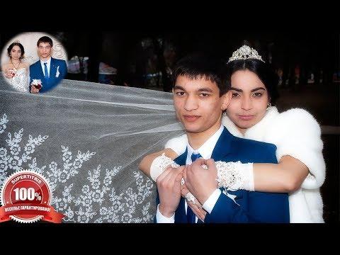 Богатая и веселая цыганская свадьба. Серёжа и Марьяна. Часть 6