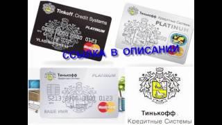 100 дней без процентов: кредитная карта \
