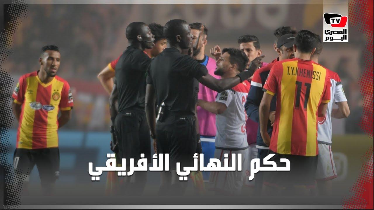 أغرب نهائي لدروي أبطال أفريقيا.. ماذا حدث في مباراة الترجي والوداد ؟