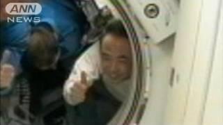古川宇宙飛行士が無事帰還 5カ月半の滞在終え(11/11/22)