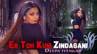 Download lagu Ek Toh Kum Zindagani - Marjaavaan | Nora Fatehi | Deepa Iyengar Dance Choreography