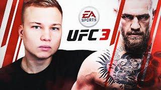 НОВЫЙ ЧЕМПИОН В UFC 3 - КАРЬЕРА