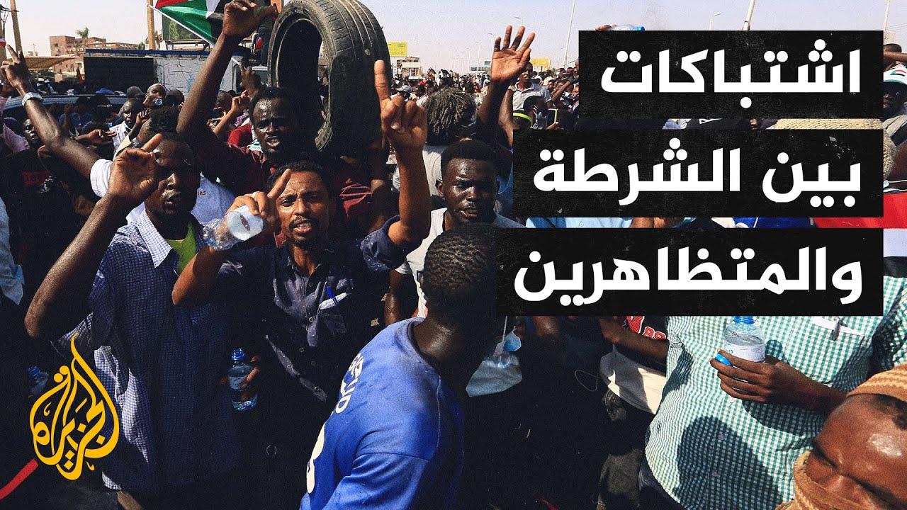 إصابة شرطيين في السودان بعد اشتباك مع المتظاهرين  - 14:54-2021 / 10 / 22