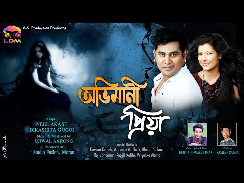 O Priya - Neel Akash | Bikashita Gogoi | Abhimani Priya | Official Full Song