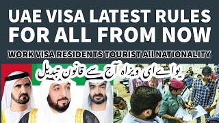 UAE Expired Visa Holders  Again New Rules Residents Tourists Inside Outside UAE Visa Immigration
