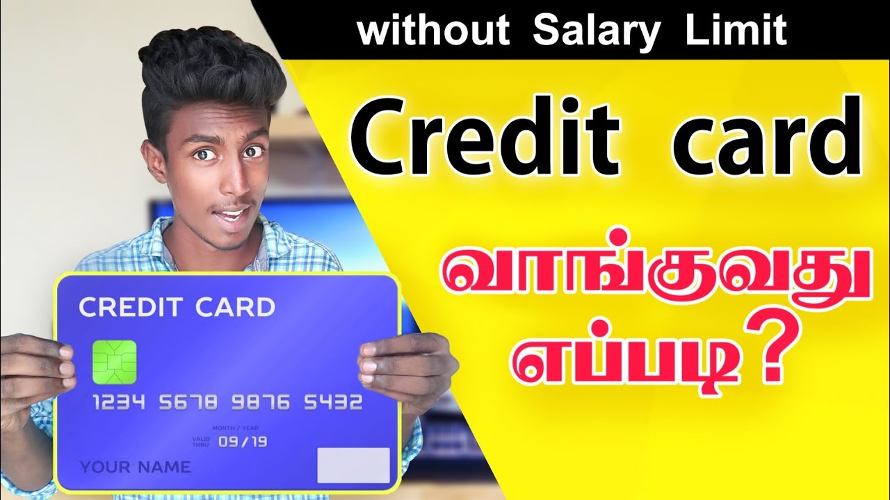 How to get credit card in Tamil | Apply credit card online || Free credit card Apply | Box Tamil