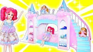 リカちゃん ミキちゃんとマキちゃんにベッドルームをDIY❤️バッグや帽子も作るよ✨🍭おもちゃ 人形 アニメ