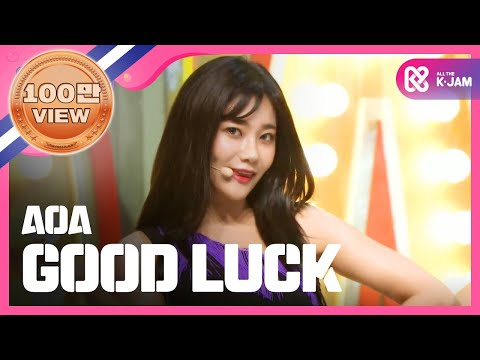 showchampion ep.187) aoa - good luck - youtube