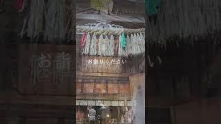 この動画にたどり着いた時♪あなたの人生が大きく変わり始める前兆「高千穂神社・高千穂峡」宮崎パワースポット