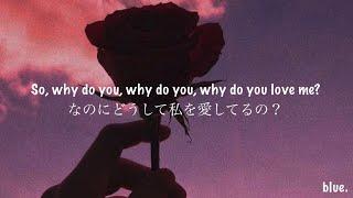 和訳 gone love is