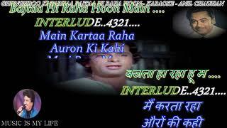 Ghunghroo Ki Tarah -HQ Karaoke With Scrolling Lyrics Eng. & हिंदी