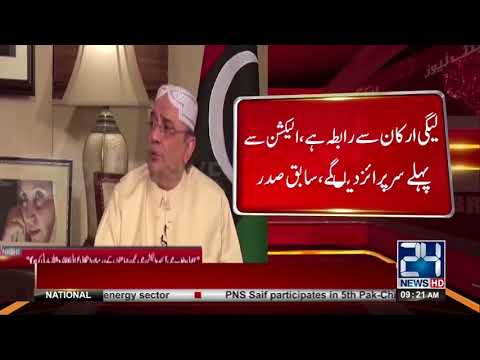 Asif Ali Zardari Statement About PPP | 10 Dec 2017
