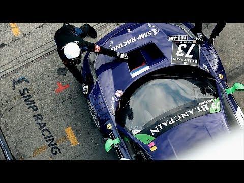Nürburgring SMP Racing
