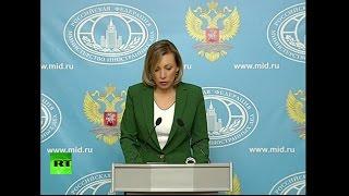 Мария Захарова проводит еженедельный брифинг (12 января 2017)