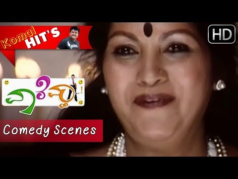 Komal Comedy Scenes | Komal And Bhavana First night Kannada Scenes | Varre vah Kannada Movie