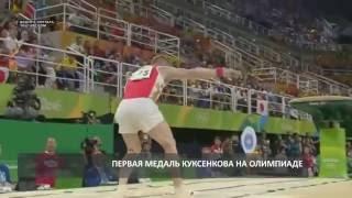 2016 08 09 HD Куксенков в Рио