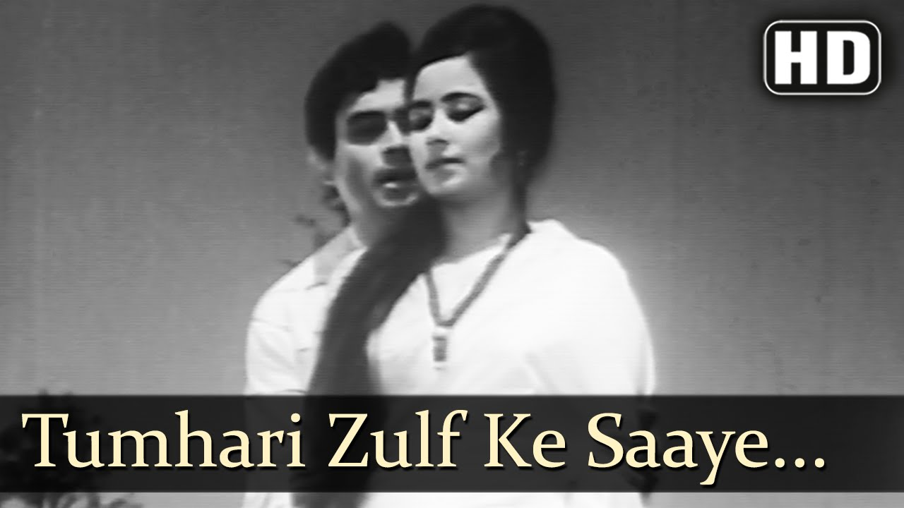 awaz main na doonga rafi mp3