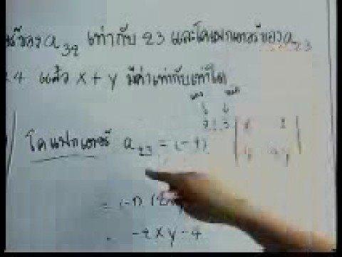 ติวโจทย์ คณิตศาสตร์ ม.5 เทอม 2