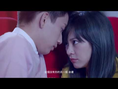 Love is everywhere ❤ Love Is In The Air ❤ Trailer to the Drama ❤