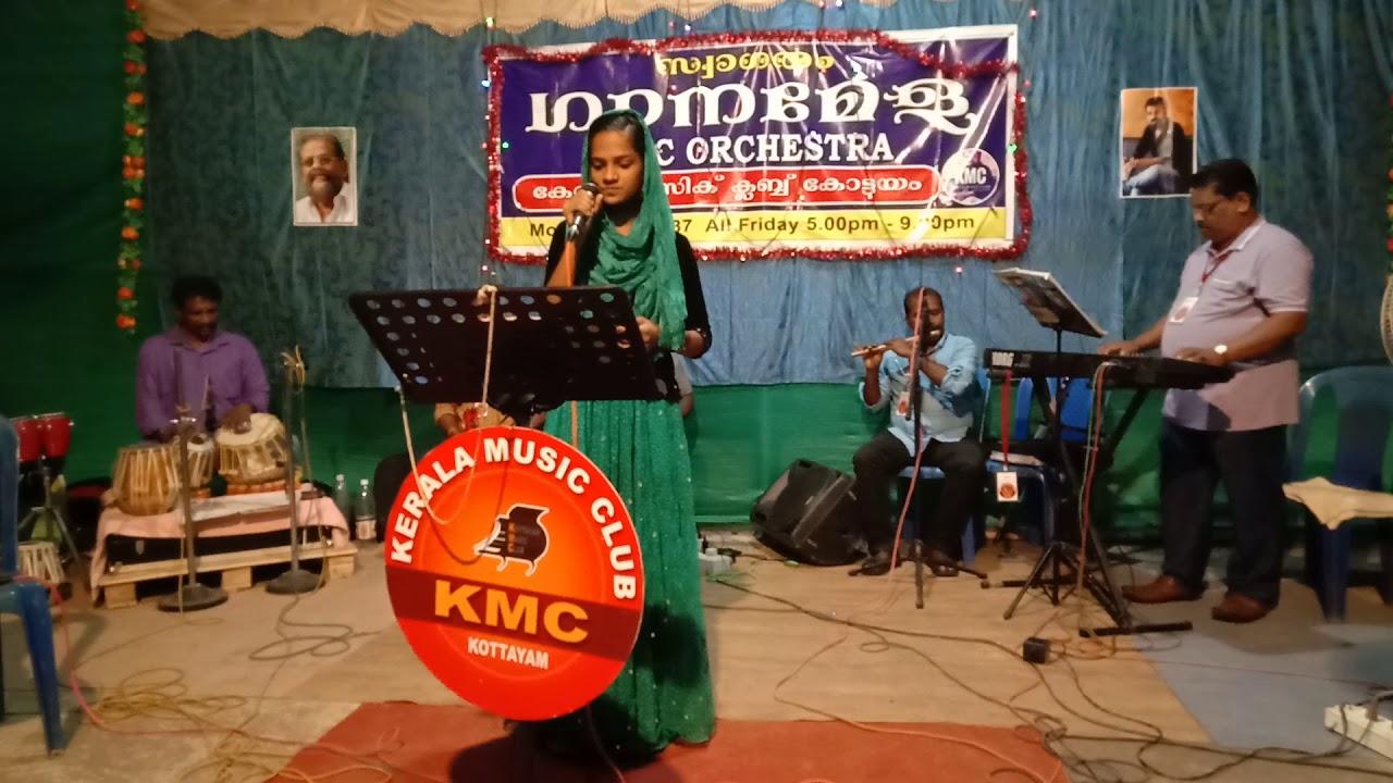 Download Kanna Aalilakkanna by Shifani (Kerala Music Club) KMC