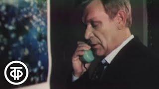 Гражданский иск. Серия 1 (1988)