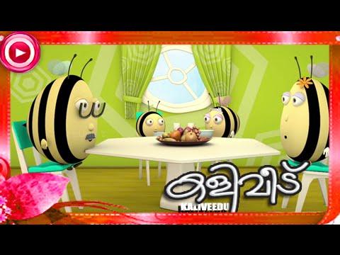 കളിവീട്   Malayalam Animation For Children   Kaliveedu   Cartoon For Children Clip5