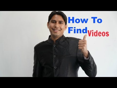 How To Find My Videos On YouTube in Hindi/Urdu