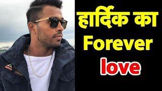 Hardik Pandya Reveals His Forever Love | Sports Tak
