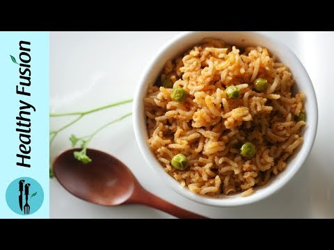 Mexican Brown Rice Recipe By Healthy Food Fusion